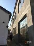 南京市 浦口区 星甸街道 160平方米 楼房 可使用50年
