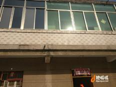 南京市 浦口区 永宁街道 200平方米 独立院落 可使用5年
