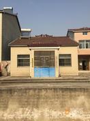 南京市 浦口区 永宁街道 100平方米 独立院落 可使用10年