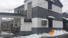 南京市 浦口区 汤泉街道 240平方米 独立院落 可使用10年