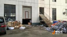 南京市 江宁区 淳化街道 2000平方米 其他房屋类型 可使用50年