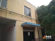 南京市 江宁区 汤山街道 1050平方米 独立院落 可使用10年