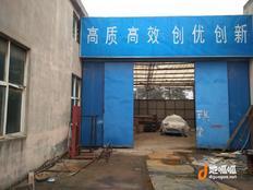 南京市 江宁区 汤山街道 600平方米 独立院落 可使用10年