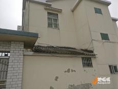 南京市 浦口区 永宁街道 144平方米 独立院落 可使用15年