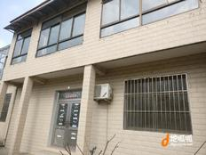 南京市 浦口区 永宁街道 340平方米 独立院落 可使用20年