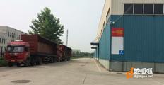 南京市 浦口区 盘城街道 1100平方米 独立院落 可使用20年