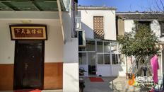 南京市 江宁区 淳化街道 150平方米 独立院落 可使用30年